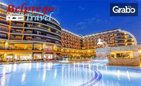 Топ оферта! Ваканция за осем дни в Senza Zen The Inn Resort*5, Турция!