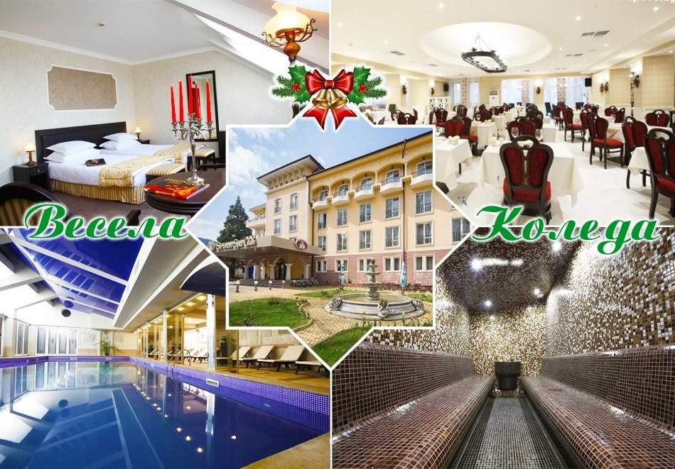 Посрещнете Коледните празници в СПА хотел Стримон Гардън*5, Кюстендил! Възползвайте се от СПА, детска анимация, басейн, вечери и закуски!