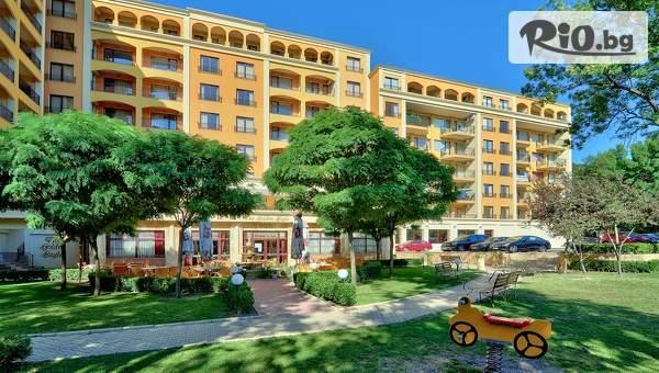 Лятна почивка в Хотел Парадайз Грийн Парк, Златни пясъци на специална цена!