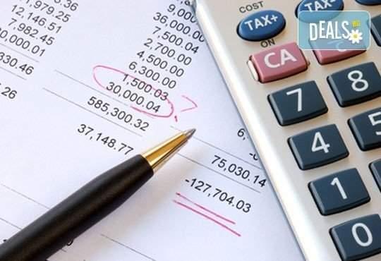 """Подгответе декларациите си със Счетоводна къща """"Счетоводство М"""" на специална цена!"""
