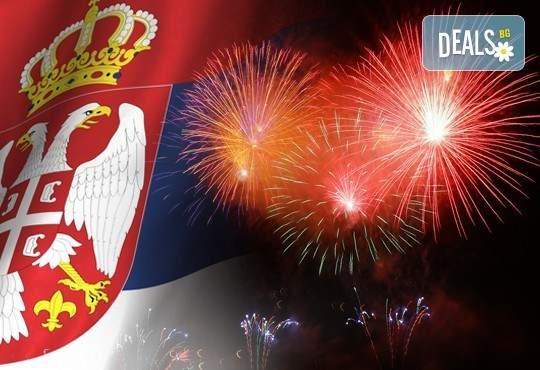 Отпразнувайте 2021-ва година в Лесковац! Включва вечери и закуски