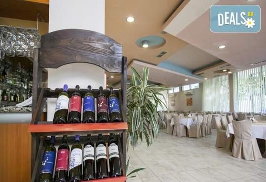 Пълен релакс в Хотел Интелкооп, Пловдив! Включва изхранване закуска!