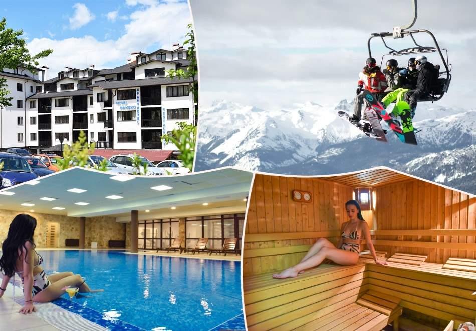 1, 3, 4, 5, 6 или 7 нощувки на човек + отопляем вътрешен басейн и релакс зона от хотел Роял Банско Апартмънтс