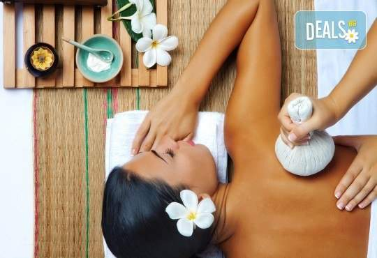Лечебен масаж 45 мин. с билкови масла и зонотерапия в Chocolate Studio