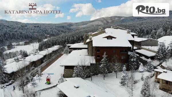 Отпочивайте в СПА хотел Катарино, Банско! Включва басейни с минерална вода, вечеря и закуска! Плюс терапия и СПА