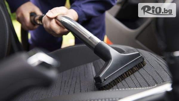 Чист автомобил от Автомивка Топек! Включва Машинно пране и подсушаване
