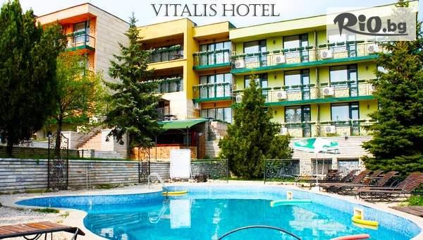 Ваканция за пет дни в хотел Виталис, Пчелин! Включва басейни с минерална вода