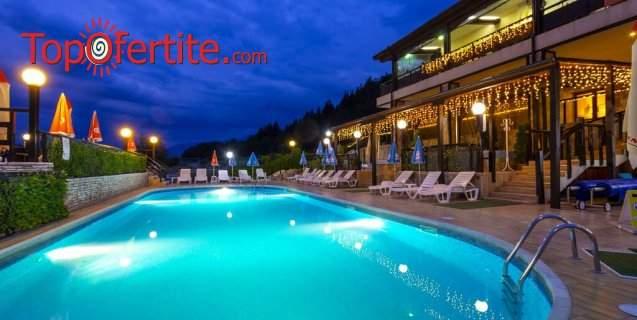 СПА Хотел Аспа вила, с. Баня! 2 нощувки + закуски, вечери, басейн с минерална вода (36 - 37 градуса) и СПА зона за 109 лв. на човек