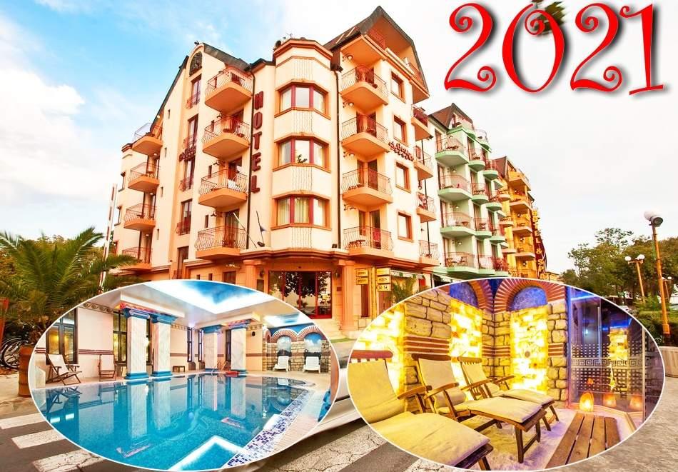 Нова година в Поморие! 2 нощувки на човек със закуски и празнична вечеря + басейн и СПА в хотел Сейнт Джордж****, на 1-ва линия в Поморие