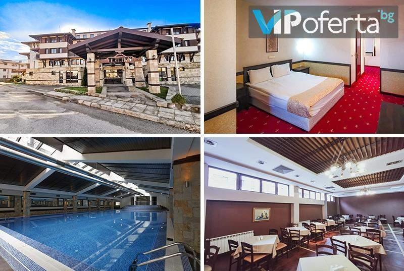 Релаксирайте в Хотел Тринити Резидънс, Банско на специална цена! Включва басейн и изхранване закуска!