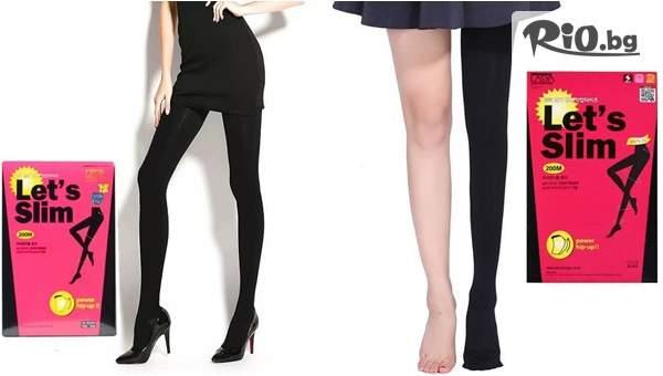 Стягащ дамски клин Lets Slim за перфектно оформени крака, от Topgoods.bg