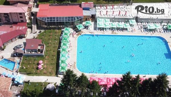 Делнична почивка в Троянския Балкан до края на Април! Нощувка със закуска и възможност за вечеря + топли минерални басейни и релакс зона, от Комплекс Чифлика