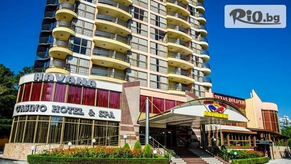All Inclusive Хавана Хотел Казино and Спа, Златни пясъци! Включва басейн