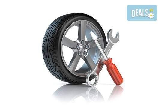 Сервиз Автомакс 13 предлага смяна на гуми на специална цена!