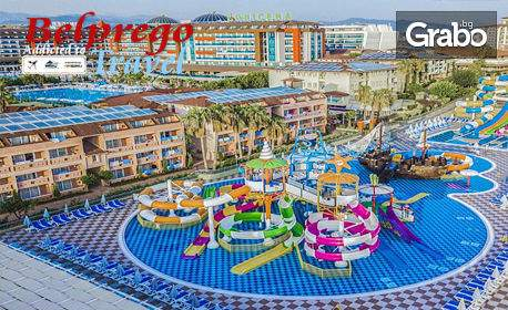 Отпочивайте в хотел Lonicera Resort & SPA*****, Турция за осем дни!