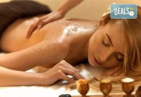 Арома масаж на гръб и зонотерапия в Beauty Studio Platinum