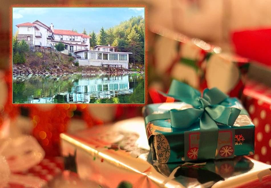 Посрещнете Коледните празници в хотел Емили, Сърница! Включва вечери и закуски!