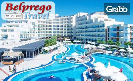 Ваканция в Хотел Оtium Sea Light Resort*5, Турция за осем дни!