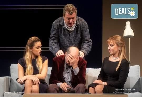 """""""Иначе казано"""" с Георги Кадурин и Рая Пеева, на 27.11. от 19ч. в Младежки театър"""