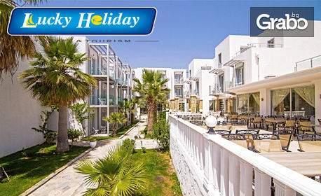 All Inclusive в хотел Charm Beach****, Турция за осем дни!
