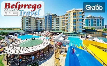 Ваканция в хотел Didim Beach Elegance Resort & SPA*****, Дидим за осем дни!