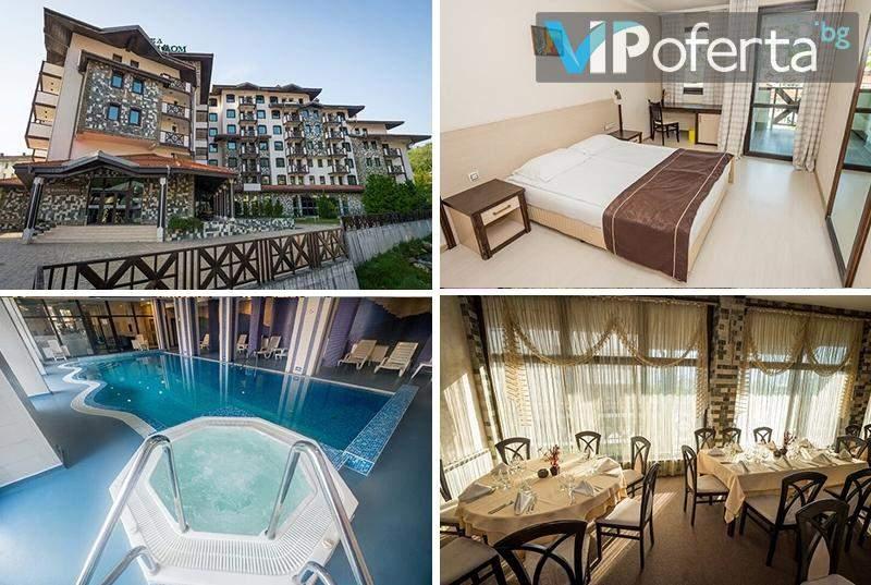 Еднодневен пакет със закуска и вечеря + закрит басейн, СПА и фитнес в Хотел Родопски дом, Чепеларе