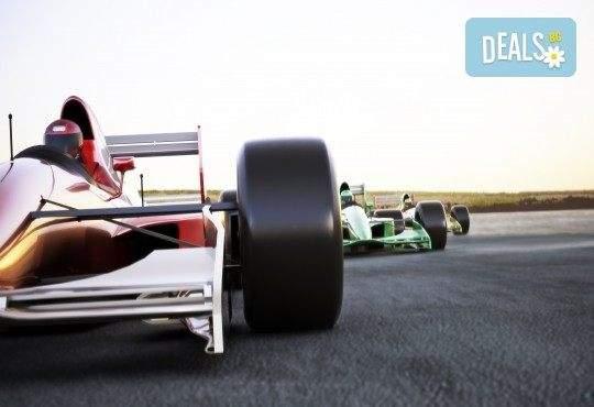 Преживейте Формула 1 с ваканция за три дни в Истанбул!