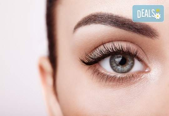 Грижа за вашата визия от Art beauty studio S&D! Включва Удължаване на мигли
