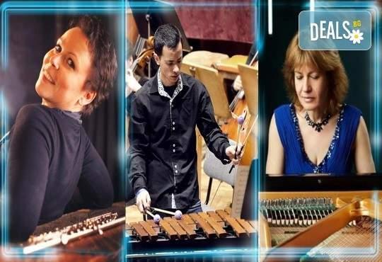 """Концерт по случай Националния ден на Люксембург, 22.06. (вторник), Камерна зала """"България"""""""