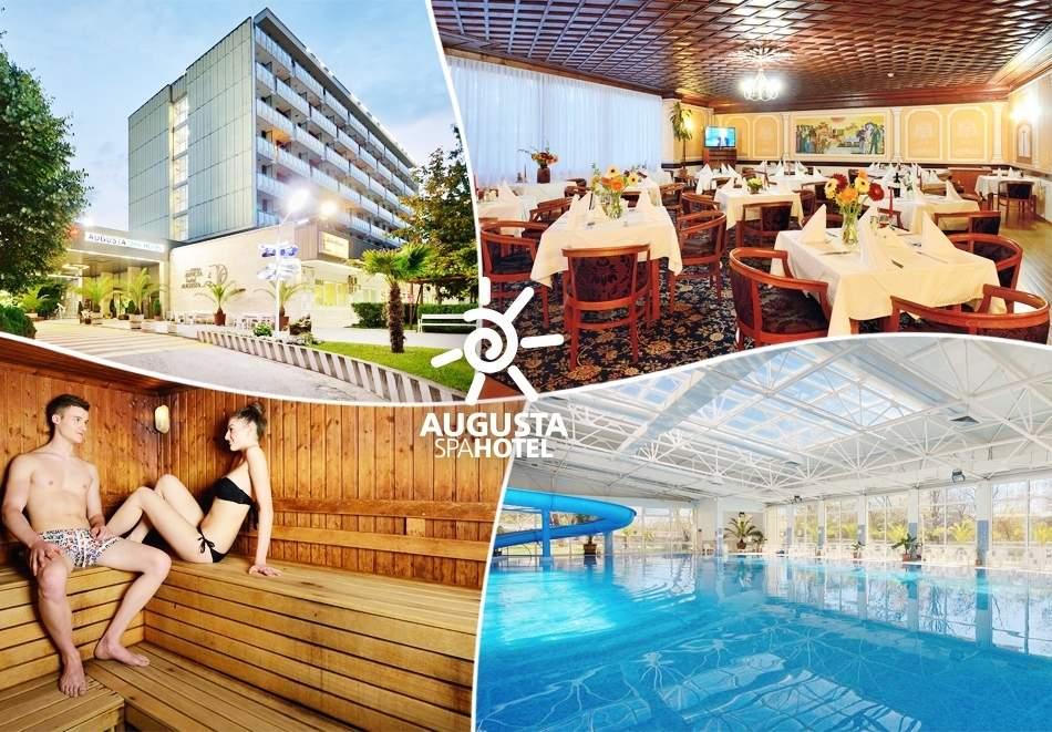 Неделя в хотел Аугуста, Хисаря! Нощувка със закуска и вечеря на човек + вътрешен басейн, релакс пакет и по 2 СПА процедури