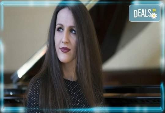 """Гергана Несторова - пиано, 25.06.(петък), Камерна зала """"България"""""""