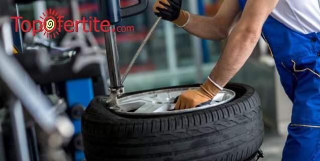 Семенете гумите си на добра цена в Автомакс!