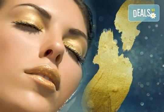 Терапия за лице и фотодинамична LED маска в NSB Beauty Center