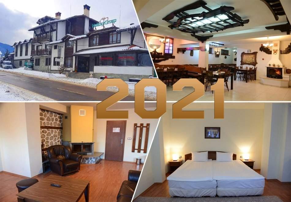 Отпразнувайте 2021-ва година в хотел Холидей Груп, Банско! Включва изхранване вечери и закуски! + Официална вечеря