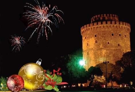 Нова година в ГЪРЦИЯ, СОЛУН, в луксозния Holiday Inn 5*, с АВТОБУС: 2 нощувки със закуски + Празнична новогодишна вечеря с музика на живо за 429 лв. + Панорамна обиколка на СОЛУН