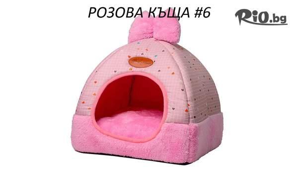 Пухкава сгъваема къща за домашни любимци, от Topgoods.bg