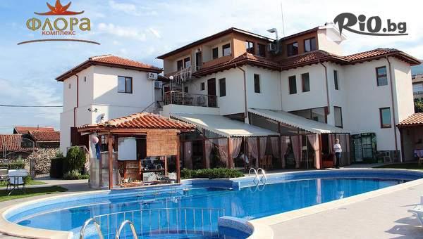 Отпочивайте в Къщи за гости Флора, Паталеница! Включва зона за релакс!