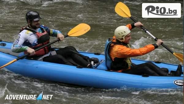 3 часа забавление с Каякинг по река Струма, Кресненското дефиле, от Adventure Net