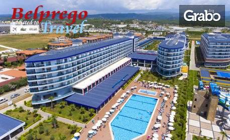 Релаксирайте в хотел Eftalia Marin*****, Турция за осем дни! + Близък плаж