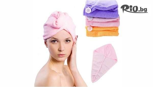 Микрофибърна кърпа за сушене на коса с 54% отстъпка, от Prodavalnikbg.com