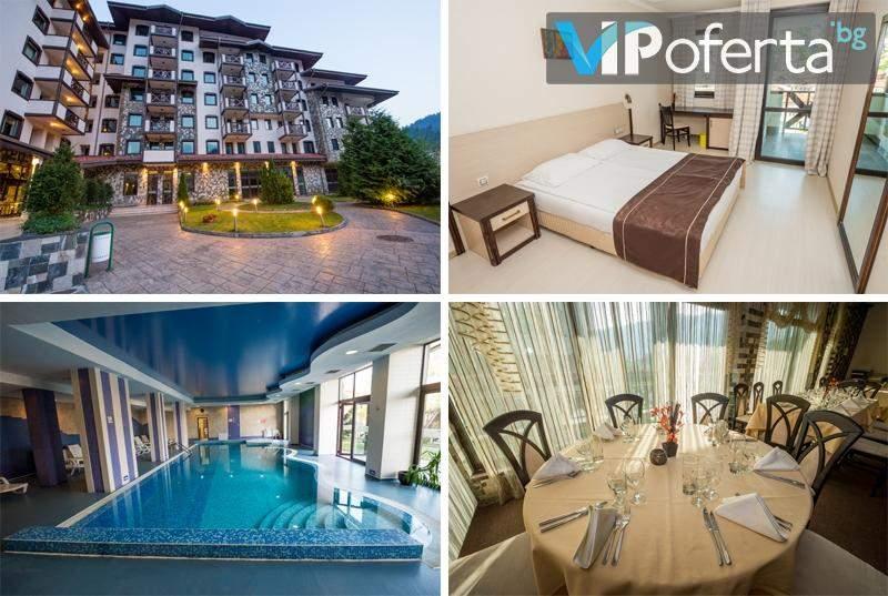 Еднодневен пакет на база All Inclusive + ползване на закрит басейн, СПА и фитнес в Хотел Родопски дом, Чепеларе