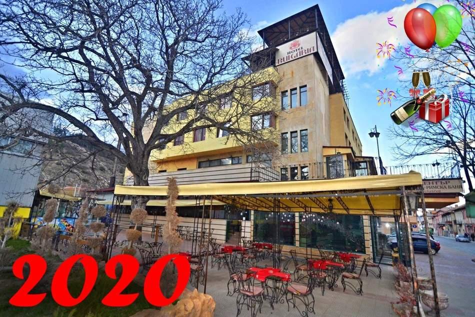 Отпразнувайте Новата година в хотел България, Велинград! Включва басейн, вечери и закуски! Плюс официална вечеря с жива музика