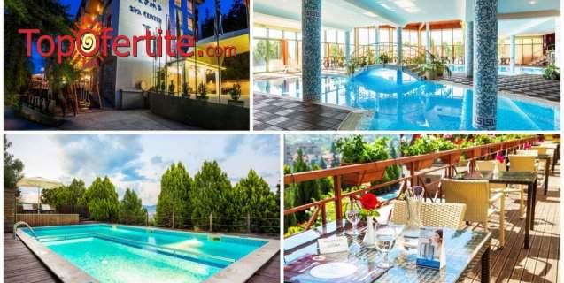Парк хотел Олимп 4*, Велинград! Нощувка на база закуски или закуски и вечери + вътрешен минерален басейн с гейзер и джетове и СПА пакет на цени от 52 лв на човек