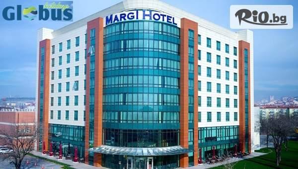 Посрещнете 2021-ва година в Хотел Margi, Одрин! Включва басейн, вечери и закуски!