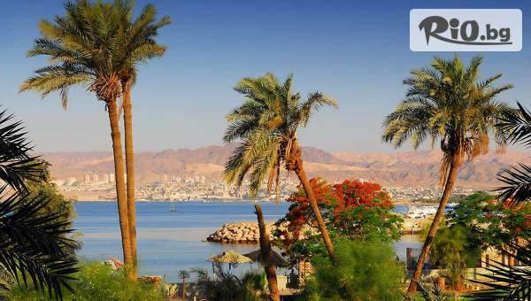 Екскурзия до Йордания през Февруари! 3 нощувки със закуски + самолетен транспорт, от ТА Щастливците