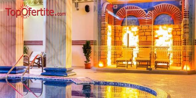 Ваканция в Хотел Сейнт Джордж****, Поморие! Включва процедури, закуски и басейн!