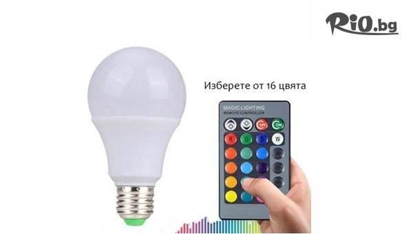 LED лампа с дистанционно управление и сменящи се цветове, от Topgoods.bg