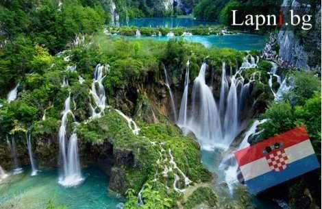 Екскурзия до Загреб и възможност за посещение на Плитвичките езера и Любляна: 2 нощувки със закуски в хотел 3* + Транспорт за 139 лв. на Човек