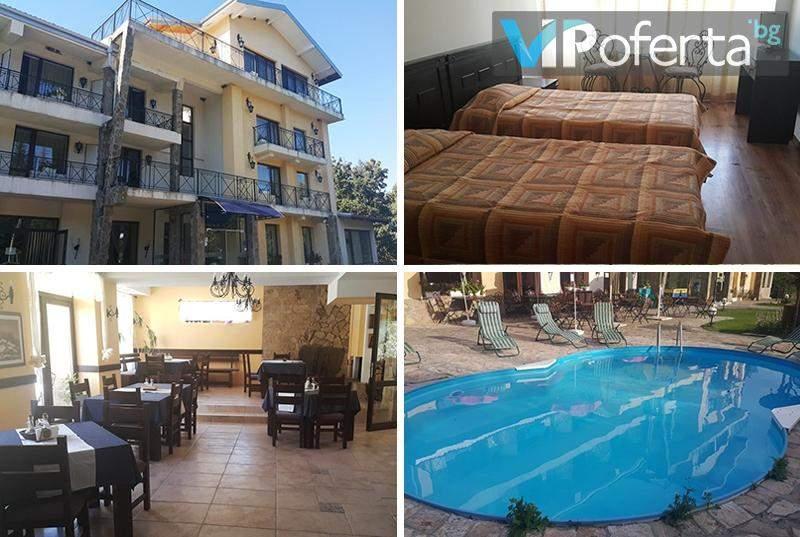 Почивайте в Хотел Виа Траяна, Беклемето! Включва басейн и пълно изхранване!