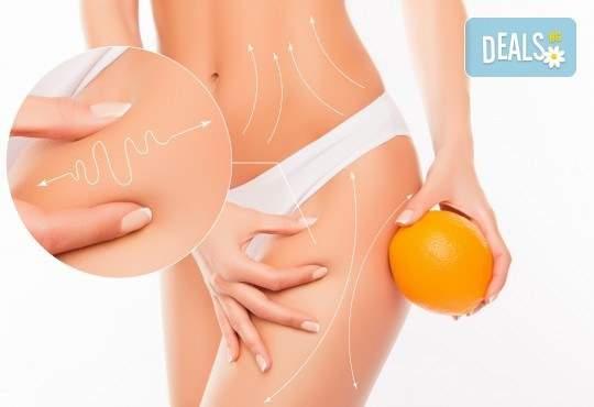 Ръчен антицелулитен масаж на бедра, седалище и паласки - 1, 5 или 10, Слънчев ден